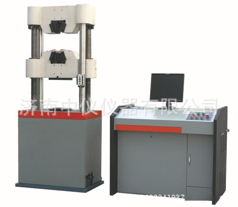 100kn金属材料液压拉力试验机 10吨拉力机