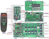 遥控数控数显(二声道)256档音量控制电位器