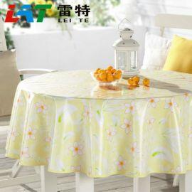 实用性PVC棉衬底台布