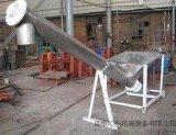 高温物料垂直上料 饲料螺旋输送机性能 不锈钢喂料设备