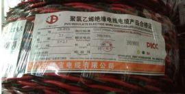 RVS2*2.5花线护套铜芯电缆