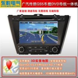 东影-- 传祺GS5专车专用导航仪