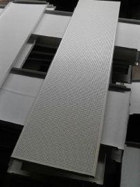 冲孔铝扣板,喷涂铝扣板,井型扣板天花