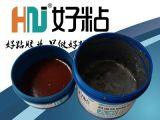 高温修补剂HN928 高温粘接修补密封设备修补