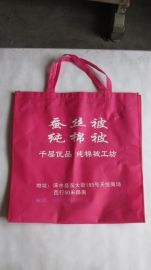 青岛无纺布礼品袋