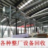 广东惠州长期回收各类工业设备,收购二手旧机械设备