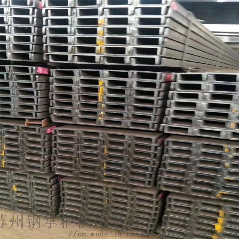 槽鋼U型鋼工字鋼鋼材現貨供應