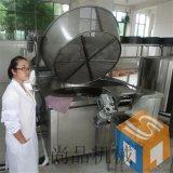 专业生产土豆片油炸机 炸土豆条油炸机设备厂家