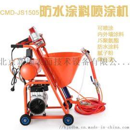 多功能防水涂料喷涂机 聚氨酯喷涂机