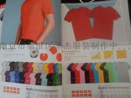 南京定做t恤衫,短袖t恤衫定做,服装制造厂