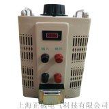 單相調壓器220V交流接觸式調壓器5000W