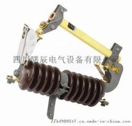 35kv風電場專用跌落式高壓熔斷器