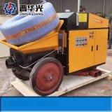 武漢細石砂漿輸送泵小型混凝土輸送泵