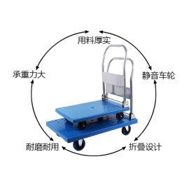 手推平板车生产加工@解放手推平板车生产加工直营