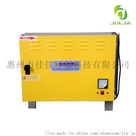 静电式餐饮厨房油烟净化器