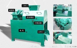 硫酸镁钾肥对辊挤压造粒机生产线 对辊造粒机厂家直销