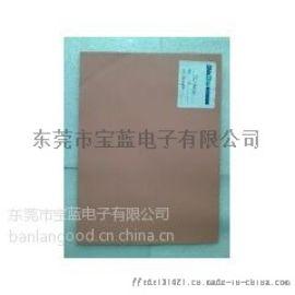供应信越导热矽胶片TC-45CG,