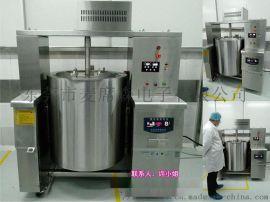 自动控温化糖锅  糕点加工设备 可倾式夹层锅