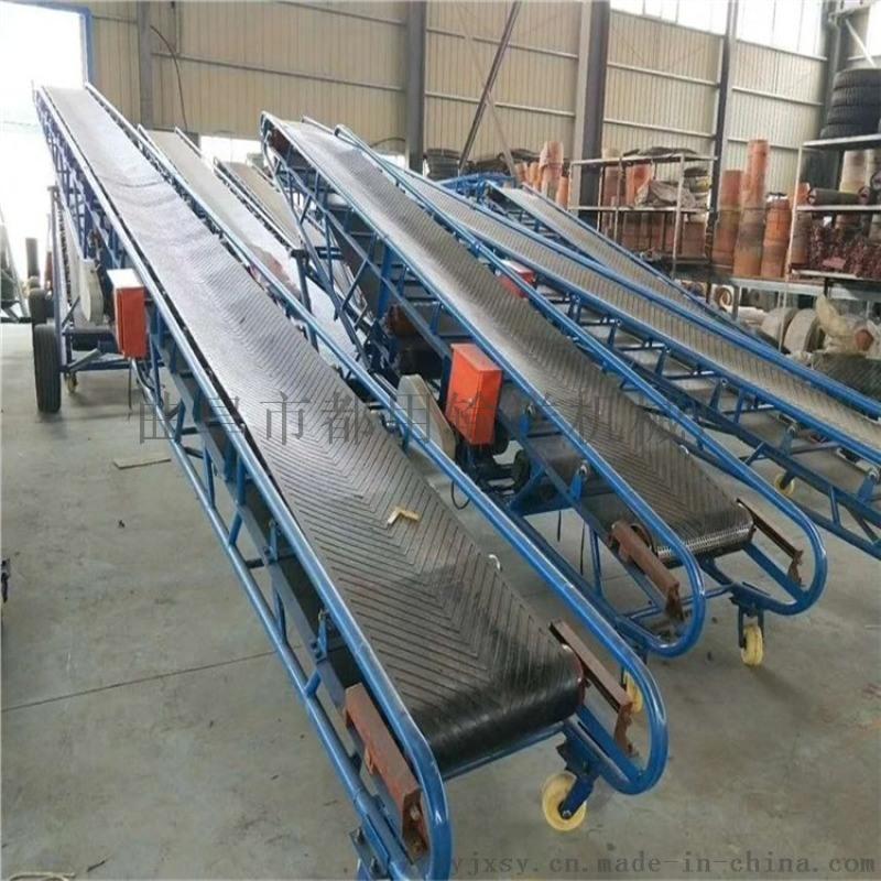 装卸货专用输送机 带宽600mm皮带机厂家qc