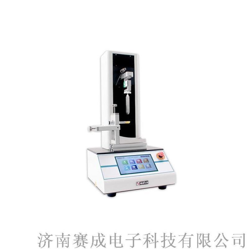 關於口紅硬度試驗儀器介紹