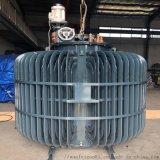 TJSA-630kw油浸式感應調壓器廠家報價