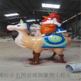 广州玻璃钢卡通雕塑、幼儿园卡通雕塑定制厂家