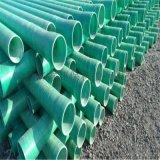 玻璃鋼管道8夾砂管尺寸