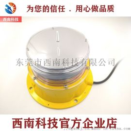 供应机场灯标 风速风向仪 XL-MI/E中光强B型航空障碍灯