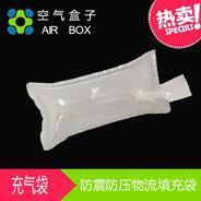 特价10*15cm充气袋填充袋缓冲袋气柱卷材气囊袋气柱袋包撑包装袋