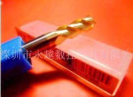 供应德国进口材料D6MM铝合金高光镜面合金铣刀
