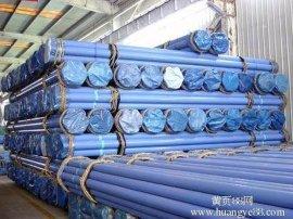 中国制造推荐PF钢丝编织耐磨管复合管