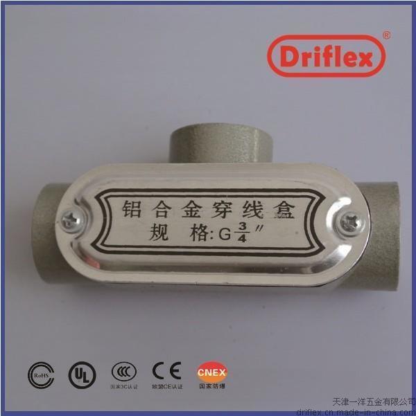 防爆接线盒6分组合  driflex