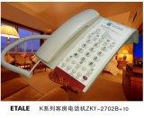 etale电话机系列