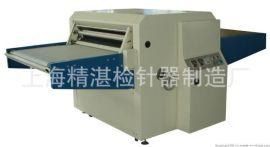 粘合机--  上海精湛!热熔压衬机 全自动烫金机 压衬粘合 自动烫金机 复合机 烫画粘合机