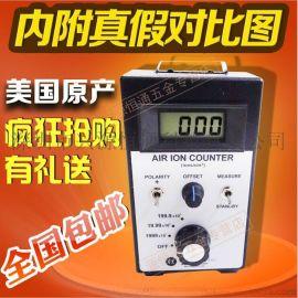 美国ALP负离子检测仪AIC2000 负氧离子发生器离子浓度计