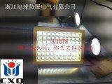 加油站防爆燈100w, 太原led防爆泛光燈