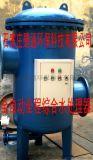 山东碧通 -200全程综合水处理器 过滤除垢设备