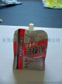 供应自立吸嘴袋/液体包装袋/四边封袋/汽车玻璃水袋/洗衣液袋