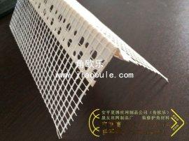 晟友6cm小号外墙保温滴水线窗檐滴水防水施工设计上海哪里卖?