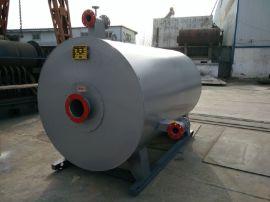 YYL-燃油燃气导热油锅炉