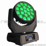 瑞光舞台灯光  LED摇头灯 19颗调焦光束染色灯  LED舞台灯光  LE染色灯