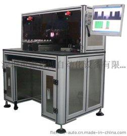 供应对称度测量仪 精密光学测量设备 非标自动化设备