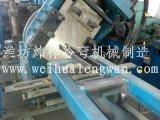 潍坊炜桦冷弯专业设计制造太阳能光伏支架生产设备