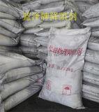 长效防腐物理降阻剂-河北降阻剂价格