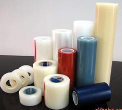 厂家供应 防静电不锈钢蓝膜 0.02mm拉伸pvc保护膜
