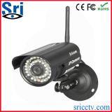 施瑞安IP网络监控wifi IPcamera 红外夜视摄像头 手机远程无线监控