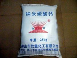 涂料级纳米碳酸钙 高白度纳米碳酸钙 纳米碳酸钙厂