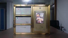 振耀箱柜智能控制系统ZY-XB02(8寸)