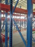 铁制货架定做 库房货架定做 通州货架生产厂家
