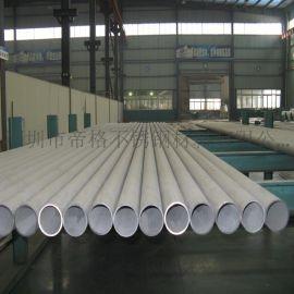 厂家供应304不锈钢管 材质规格齐全非标定做品质保证
